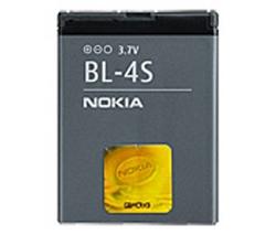 NOKIA Batéria Lithium BL-4S
