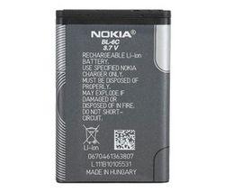 NOKIA Batéria lithium-ion BL-6C