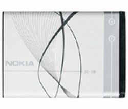 NOKIA Batterie Lithium-Ion 890 mAh BL-5B