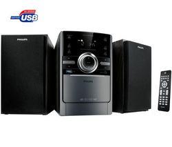 PHILIPS Mikro veža CD/USB/MP3 MCM166/12 + Nabíjačka 8H LR6 (AA) + LR035 (AAA) V002 + 4 Batérie NiMH LR6 (AA) 2600 mAh
