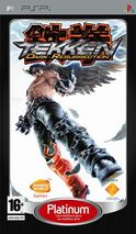 SONY COMPUTER Tekken Dark Resurection Platinum [PSP]