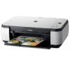 CANON Multifunckná tlačiareň Pixma MP270 + Papier rys Goodway - 80 g/m˛ - A4 - 500 listov