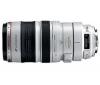 CANON Objektív EF 100-400mm f/4.5-5.6L IS USM