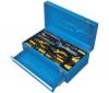 COGEX Kovový kufrík so zásuvkami a 58 ks príslušenstva (21756)