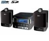 H&B Mikro veža MP3/SD/MMC/USB HF-250i + Dynamický mikrofón