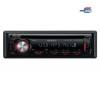 KENWOOD Autorádio CD/AUX/USB KDC-4047UA + Reproduktory do auta TS-G1011i