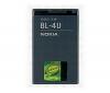 NOKIA Batéria Lithium BL-4U