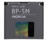 NOKIA Batéria lithium-polymer BP-5M 900mAh