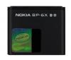 NOKIA Batéria Lithium Polymer BP-6X