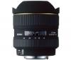 SIGMA Objektív 12-24mm F4,5-5,6 DG EX