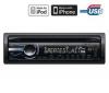 SONY Autorádio CD/MP3/USB/iPod/iPhone CDX-GT540UI