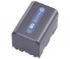 SONY Batéria NP-QM71D