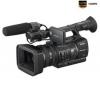 SONY HD videokamera HXR-NX5E