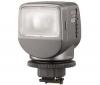 Video lampa HVL-HL1