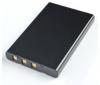 TOSHIBA Batéria lithium PX1685